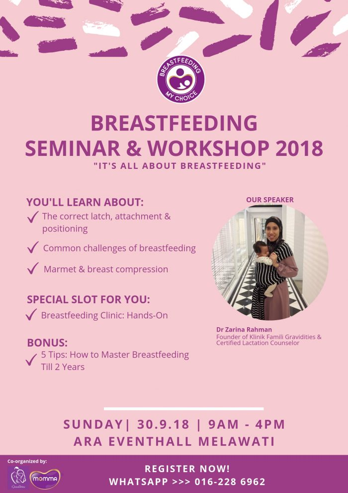 breastfeeding-seminar-2018-program